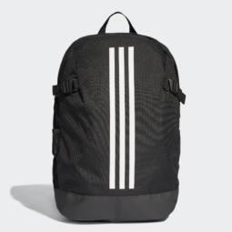 Adidas hátizsák